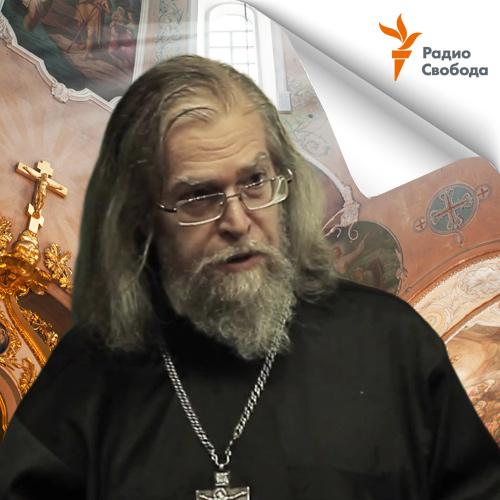 Яков Гаврилович Кротов Евгений Рашковский - руководитель религиозного отдела Библиотеки иностранной литературы, автор книги о христианских праздниках