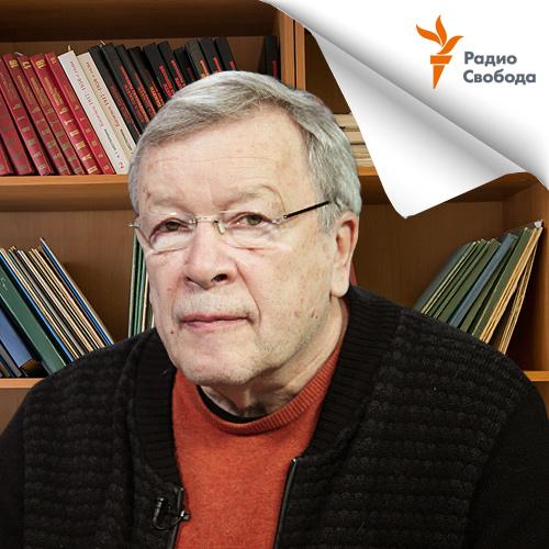 Виктор Ерофеев Гражданское общество сергей есин сергей есин собрание сочинений комплект из 5 книг