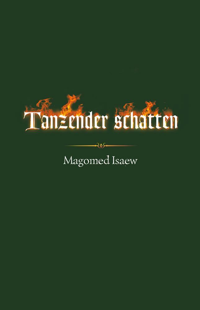 Magomed Isaew Tanzender Schatten цены онлайн