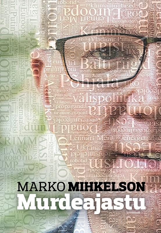 цена Marko Mihkelson Murdeajastu онлайн в 2017 году