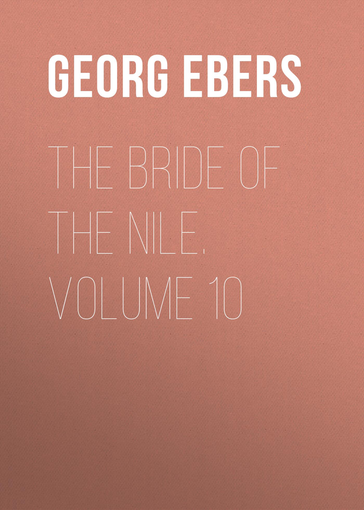 Georg Ebers The Bride of the Nile. Volume 10 gervinus georg gottfried the art of drinking
