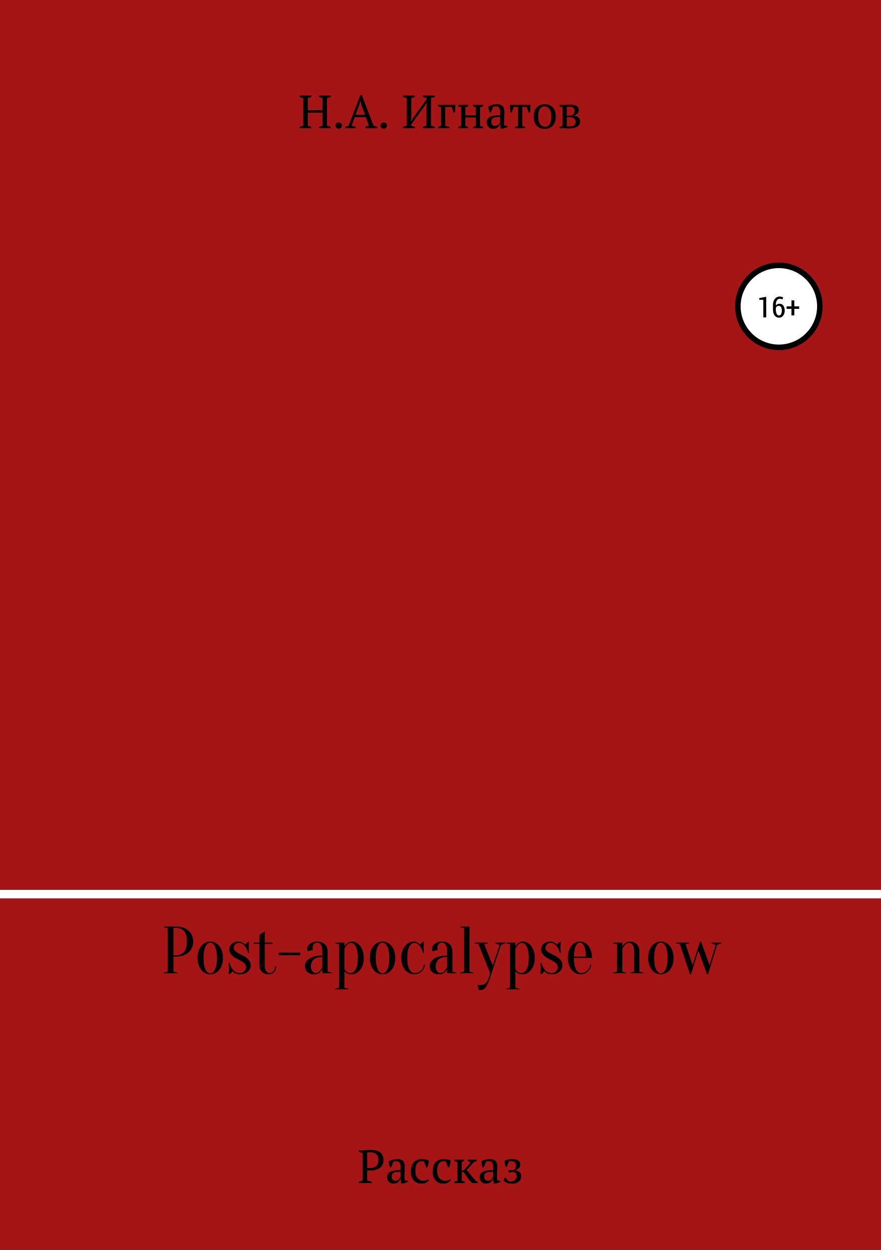 Post-apocalypse now