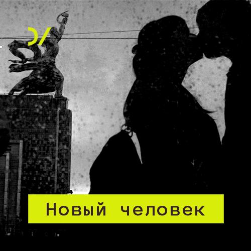 Мария Степанова Образы прошлого и будущего в постсоветскую эпоху мария степанова образы прошлого и будущего в постсоветскую эпоху