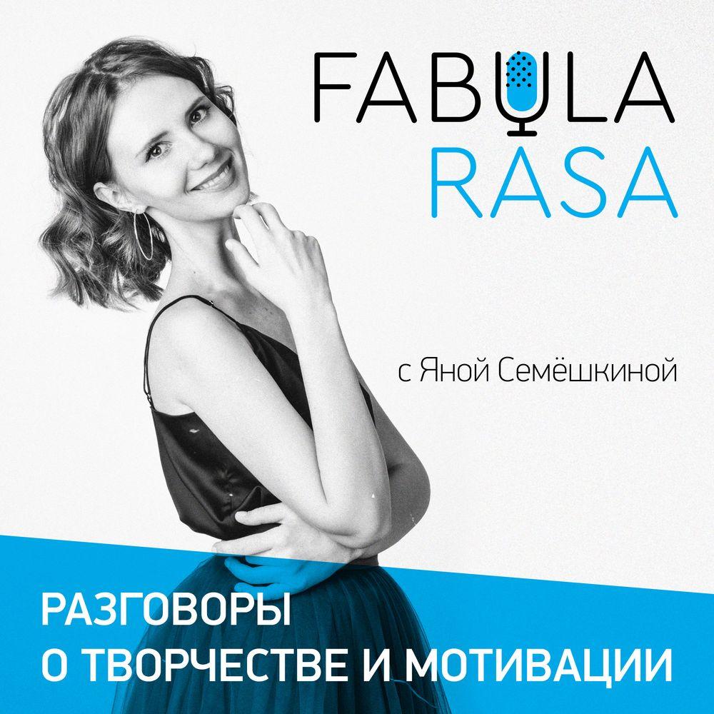 Фото - Яна Семёшкина Ник Перумов. Почему «умом Россию не понять»? fabula mp002xw1ami0