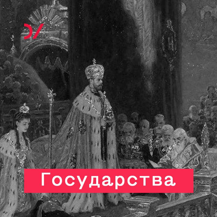 Вадим Дамье Общество без государства