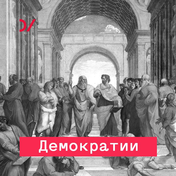 Кирилл Рогов Вернуть парламент! кирилл александров лекция 4 кнн олег игорь ольга святослав