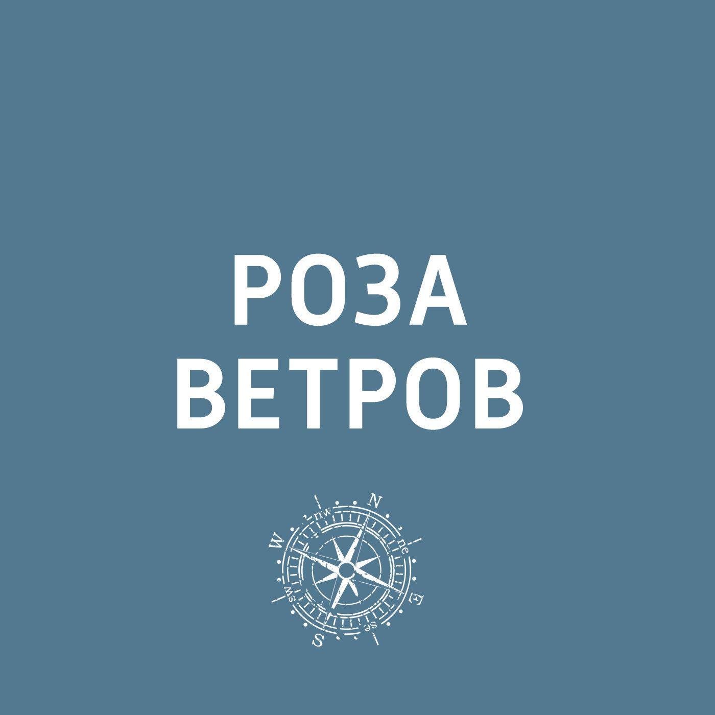 Творческий коллектив шоу «Уральские самоцветы» S7 Airlines запустила проект, в котором призывает решиться на что-то новое авиаперелеты из уфы