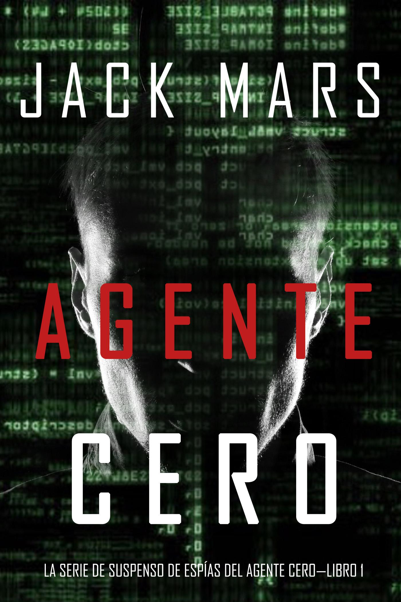 Джек Марс Agente Cero стоимость
