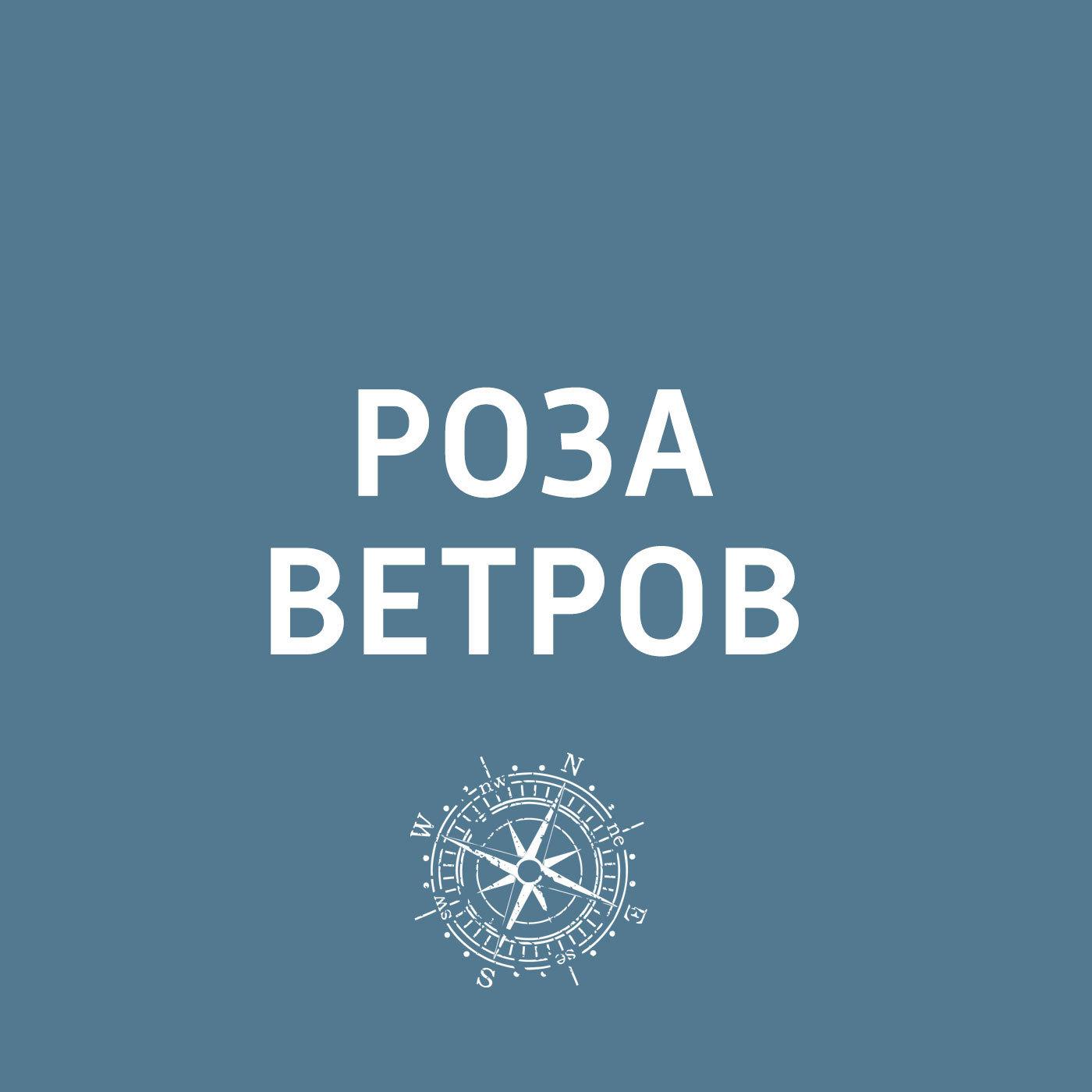 Творческий коллектив шоу «Уральские самоцветы» Фестиваль парков Подмосковья перенесли с 27 июля на 3 августа