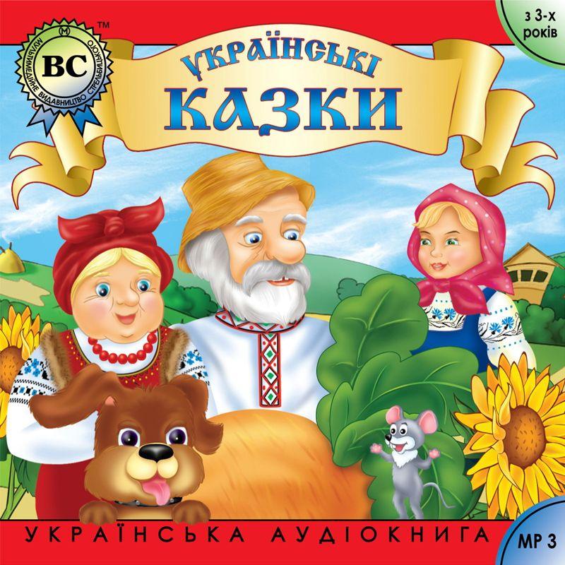 Отсутствует Українські побутові казки. Випуск 1 і а коляда кирило розумовський