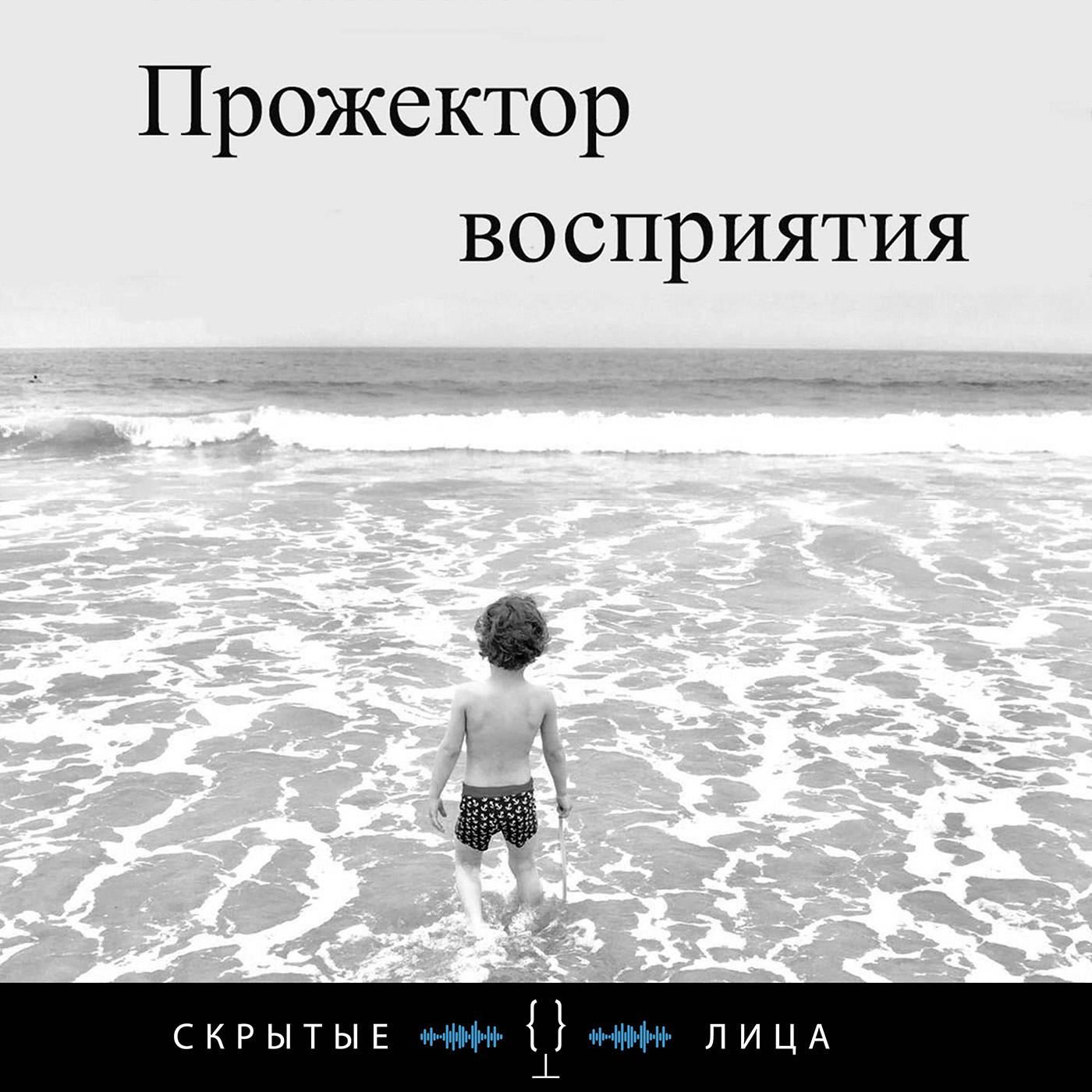 Владимир Марковский Опиумные Войны