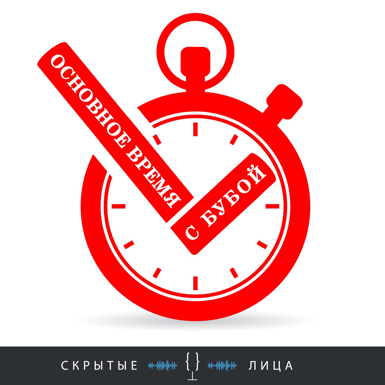 Митя Якушкин Выпуск 41 nba 2k19 [xbox one]