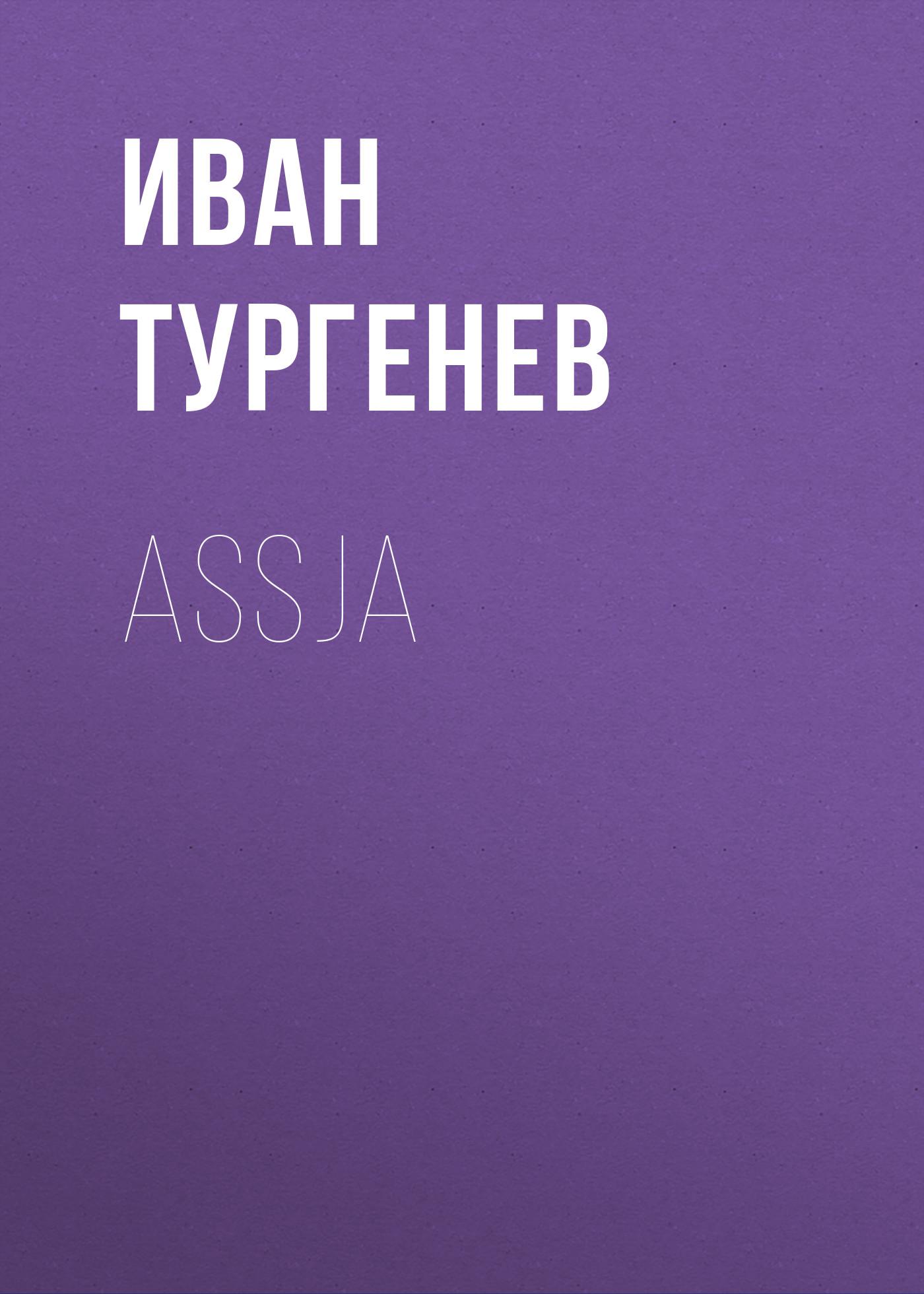 assja