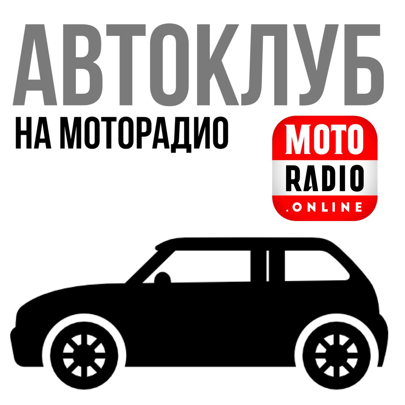 Фото - Александр Цыпин Надежны ли современные автомобили? Куда ушла долговечность? запчасти