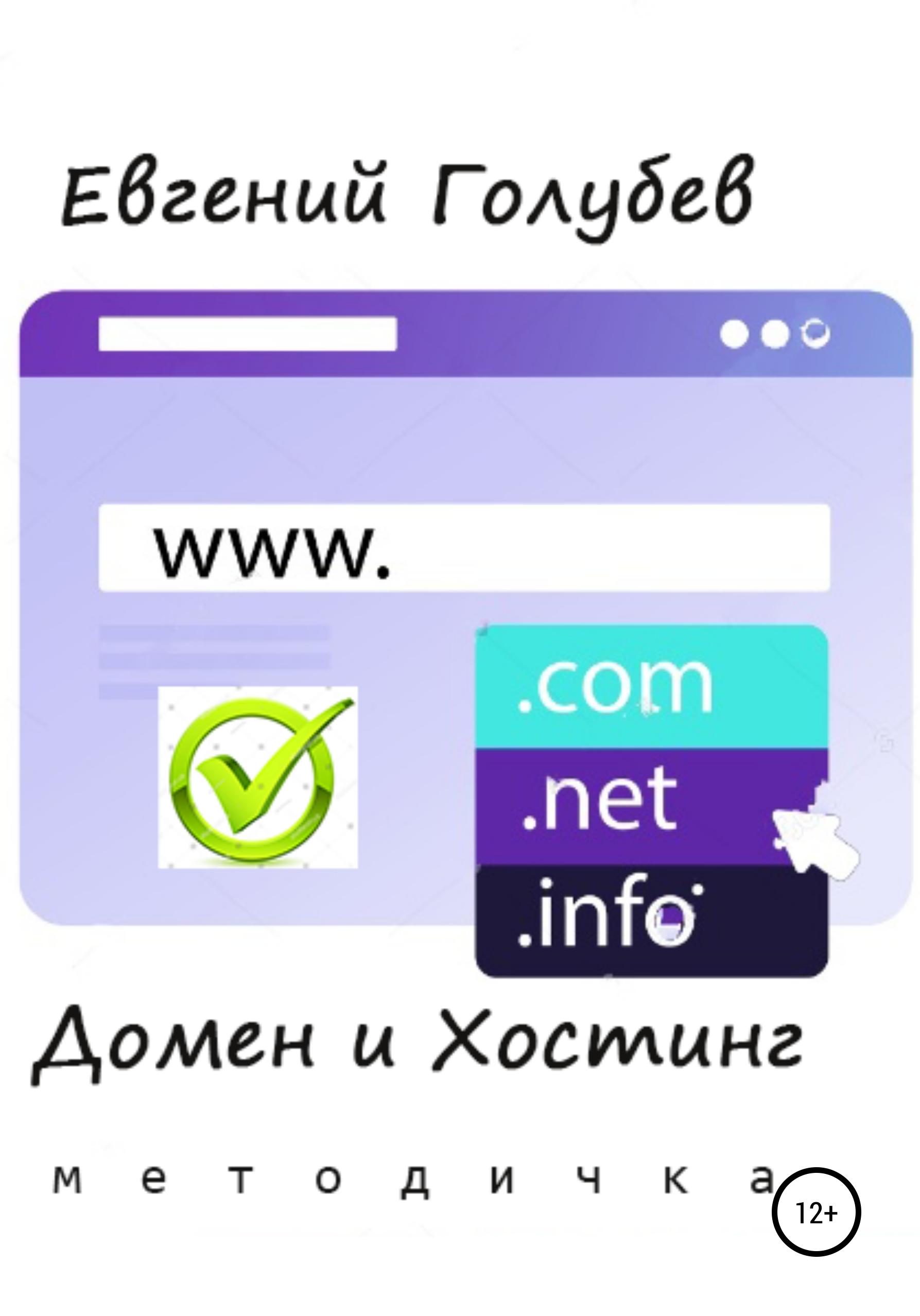 магазин сайт