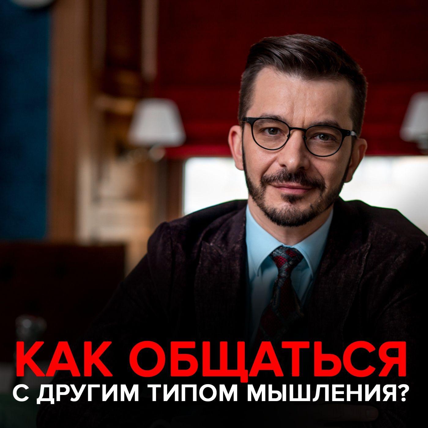 Андрей Курпатов Что такое эффективная социальность?