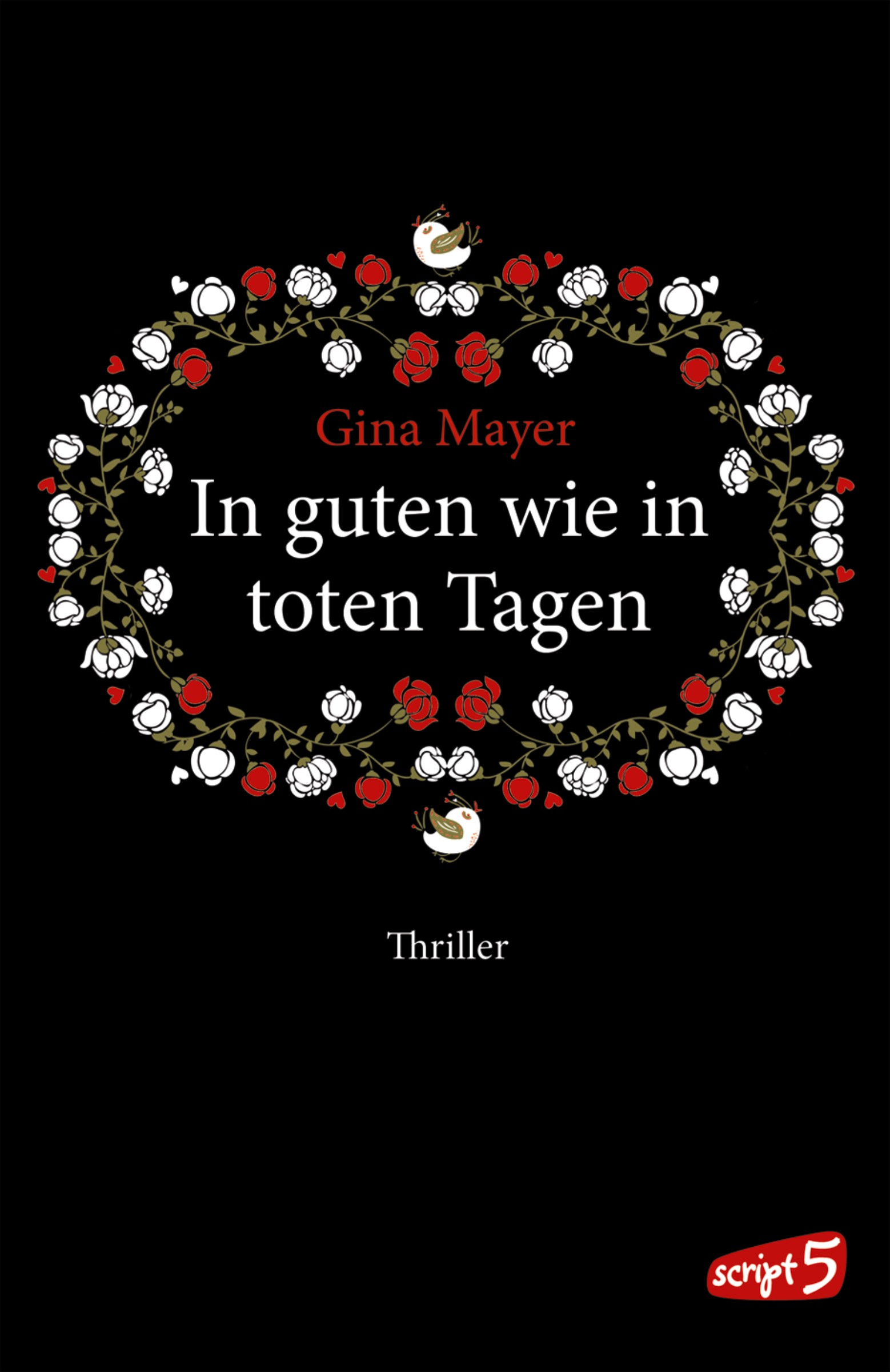 цена Gina Mayer In guten wie in toten Tagen
