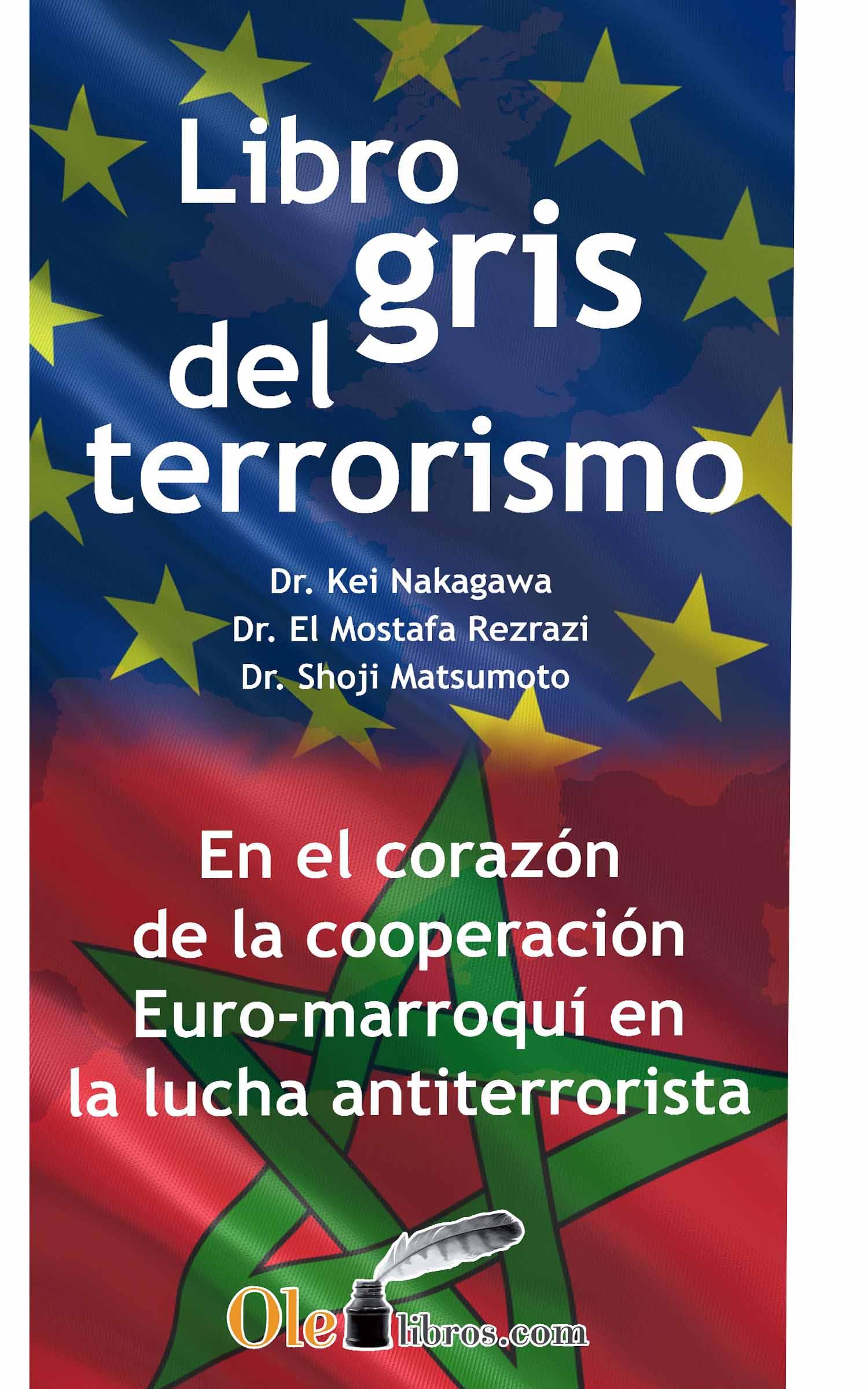 цена Kei Nakagawa El libro gris del terrorismo онлайн в 2017 году