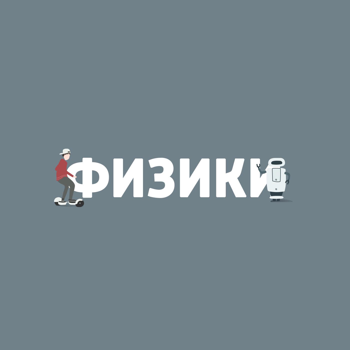 Генофонд русского народа