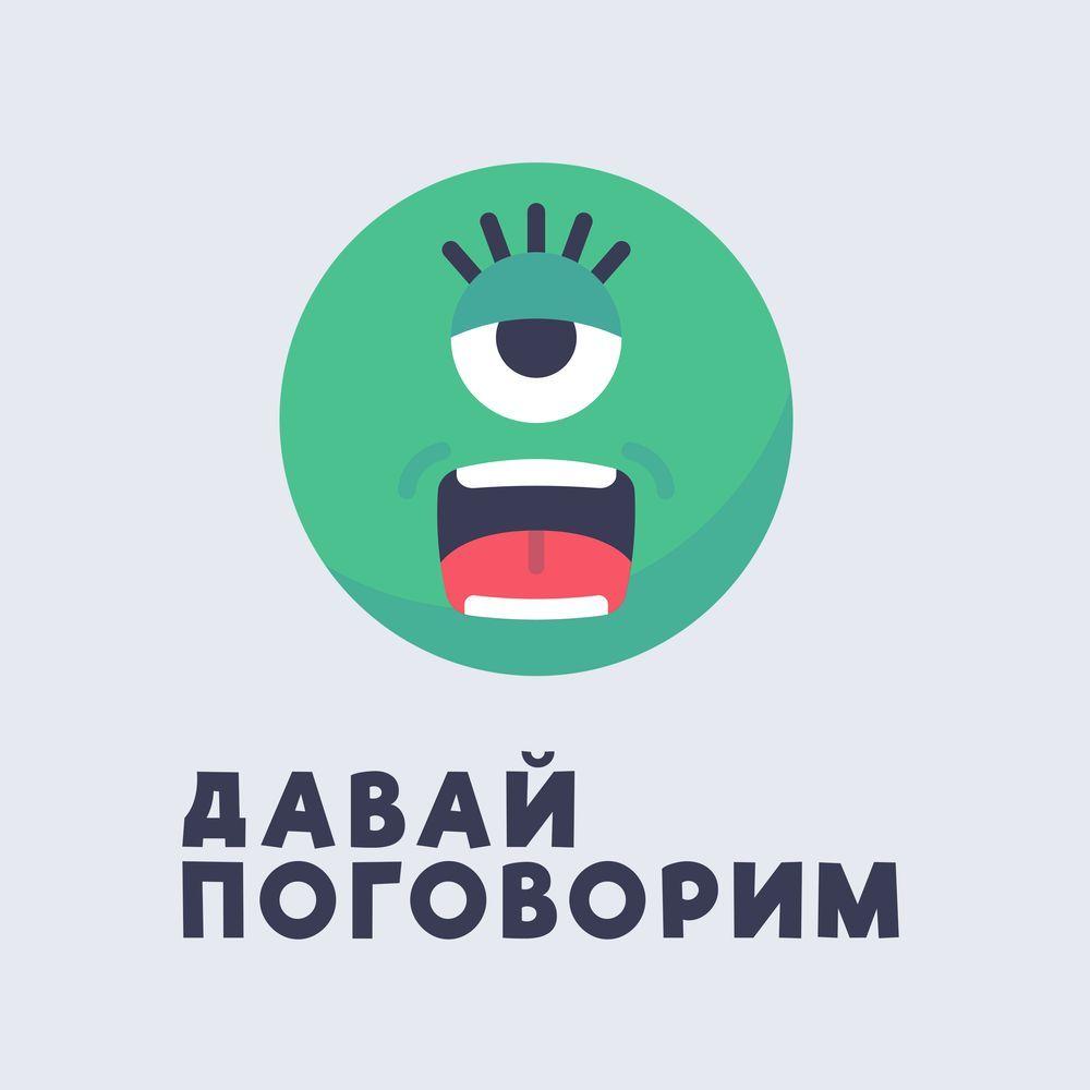 Анна Марчук 58 Фриланс, удаленная работа и популярные профессии в интернете.