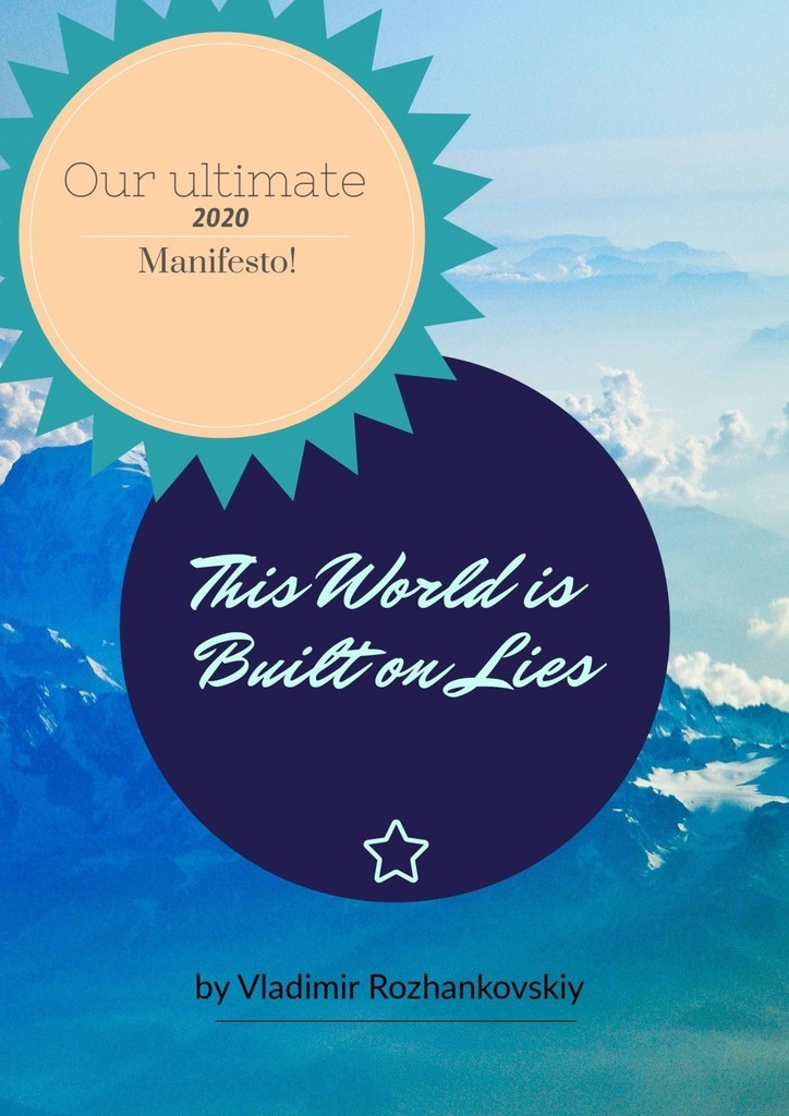 This World is Built onLies фото