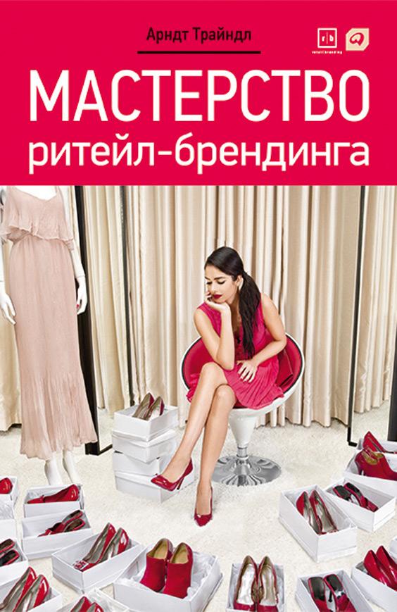 кроссовки в омске купить магазины