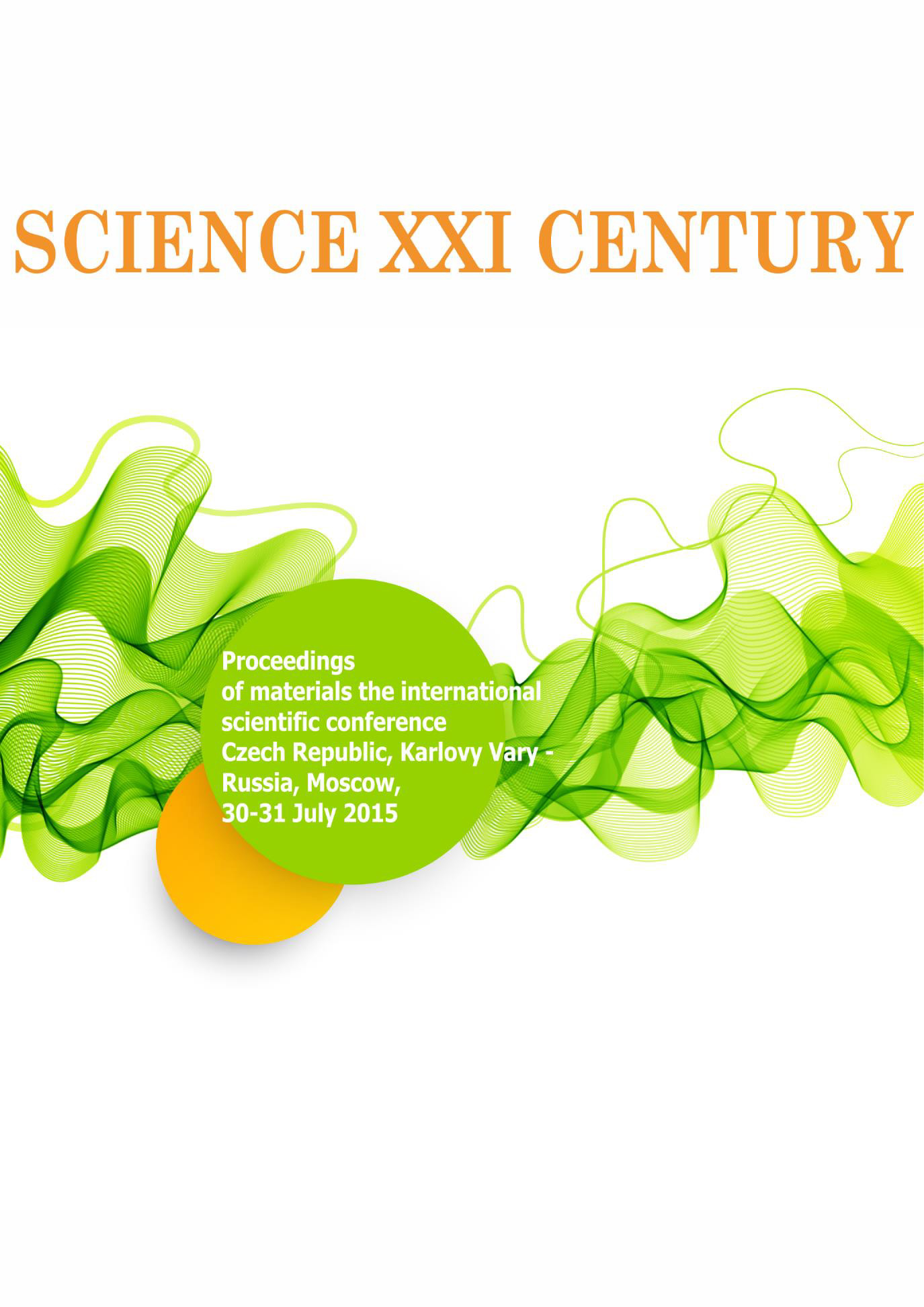 Сборник статей Science XXI century. Proceedings of materials the international scientific conference. Czech Republic, Karlovy Vary – Russia, Moscow, 30-31 July 2015 велопокрышка czech republic road bmx 20x2 20
