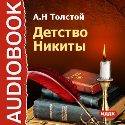 читать книги шарипова никиты иной мир