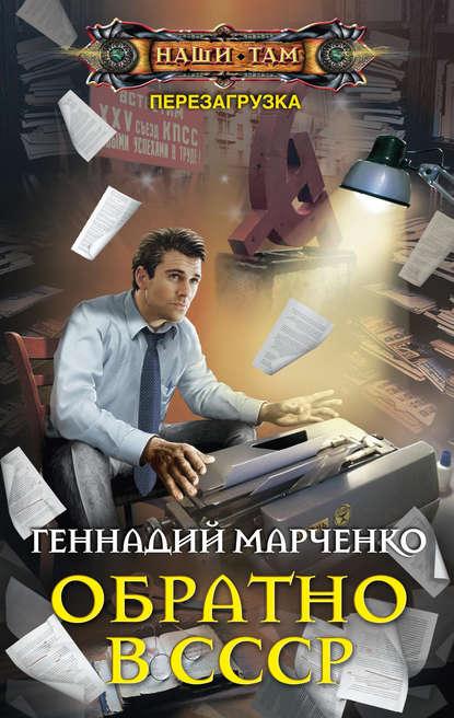 купить электронную книгу в курске недорого