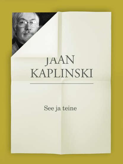 Jaan Kaplinski See ja teine недорого