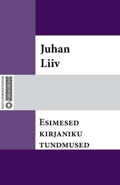 Фото - Juhan Liiv Esimesed kirjaniku tundmused jaan oks kriitilised tundmused