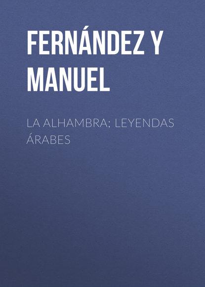 Fernández y González Manuel La alhambra; leyendas árabes germán muñoz gonzález jóvenes culturas y poderes