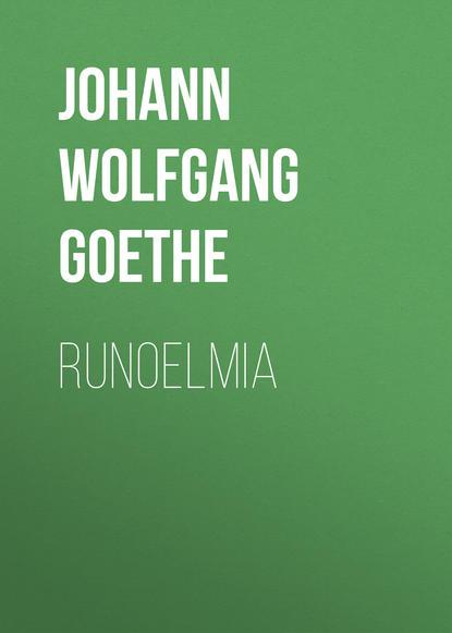 Иоганн Вольфганг фон Гёте Runoelmia недорого