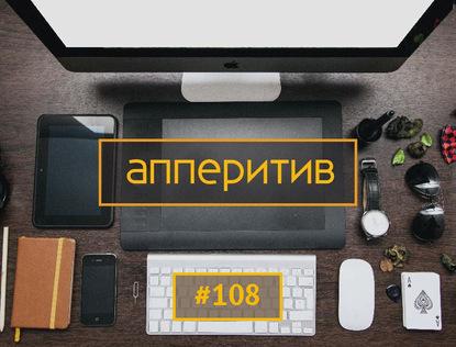 Спец. выпуск Google Launchpad: Tviz.tv
