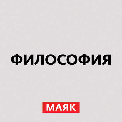 Творческий коллектив шоу «Объект 22» Философия Фридриха Шеллинга творческий коллектив шоу объект 22 граффити