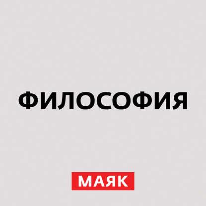 Творческий коллектив шоу «Объект 22» Религиозный экзистенциализм творческий коллектив шоу объект 22 лео штраус и эзотеризм