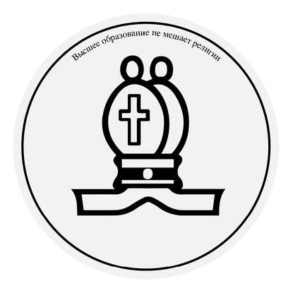 Дэниел Кокс Высшее образование не мешает религии бек темир образование всша мой путь