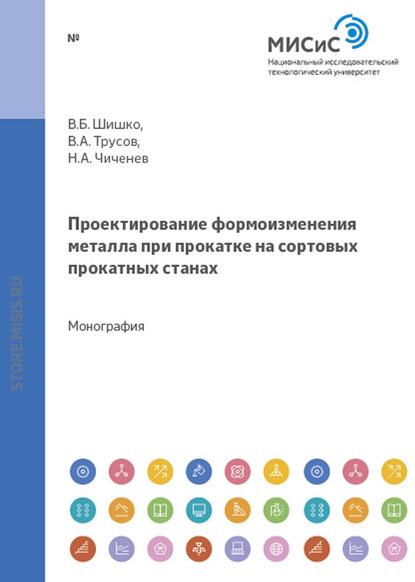 Геннадий Фарнасов Электротехника, электроника, электрооборудование. Электротехника недорого