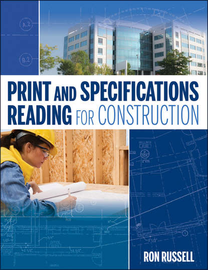 Фото - Ron Russell Print and Specifications Reading for Construction kirti ruikar e business in construction