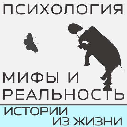 Александра Копецкая (Иванова) Квартирный вопрос!