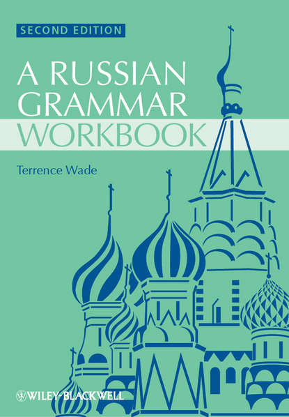 Wade Terence Russian Grammar Workbook webster s new worldtm french grammar and exercises