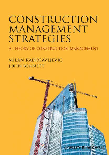 Radosavljevic Milan Construction Management Strategies. A Theory of Construction Management недорого