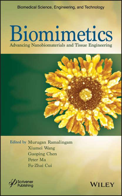 Группа авторов Biomimetics группа авторов nanoscale ferroelectrics and multiferroics