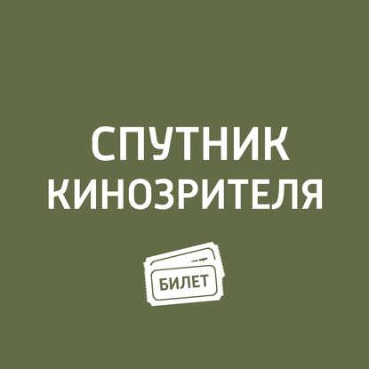 Антон Долин Номинанты на кинопремию «Оскар-2018» антон долин номинанты на кинопремию оскар 2018