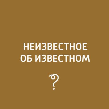 Творческий коллектив программы «Пора домой» Феномен сериалов александр дивочкин неизвестное об известном