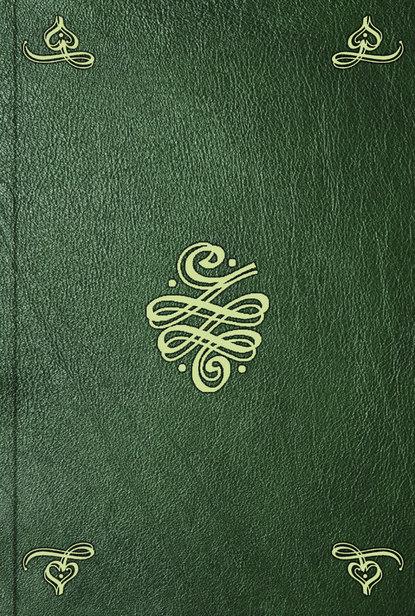 Группа авторов Nouveau dictionnaire d'histoire naturelle. T. 2 группа авторов nouveau dictionnaire d histoire naturelle t 21