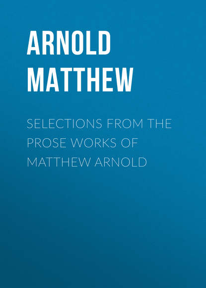 Фото - Arnold Matthew Selections from the Prose Works of Matthew Arnold matthew white atrocitology