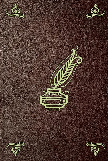 Публий Марон Вергилий Des Publius Virgilius Maro Werke. Bd. 3 publius papinius statius opera silvae 1900 latin edition