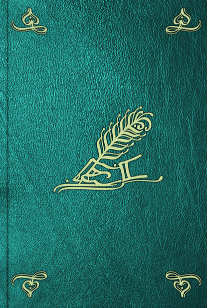 Anne-Henri Dampmartin Memoires sur divers evenemens de la revolution et de l'emigration. T. 2 недорого