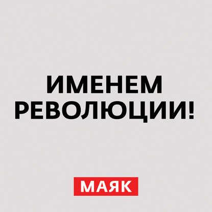 Творческий коллектив шоу «Сергей Стиллавин и его друзья» Июньское наступление